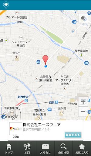 ビジネスマップ