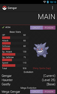 Dexter - Minimalistic Pokedex - screenshot thumbnail