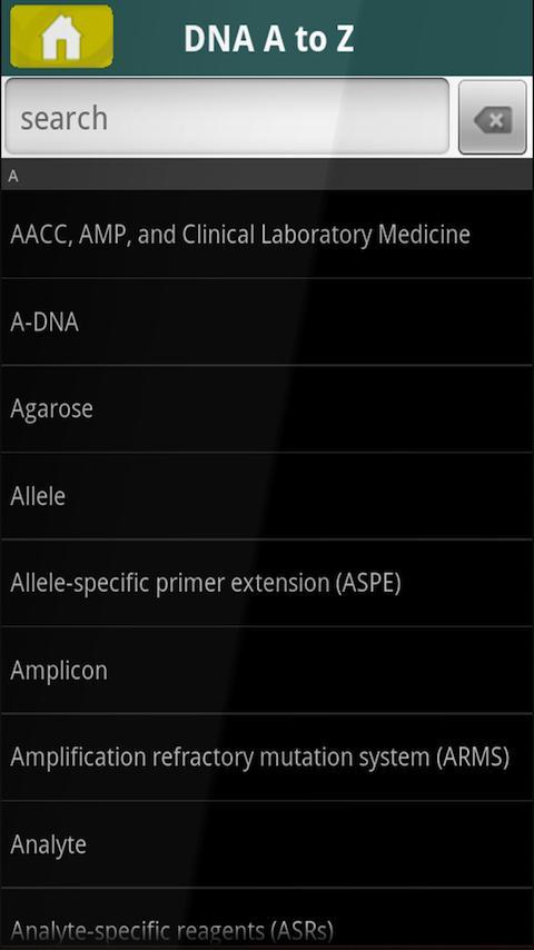 DNA A to Z- screenshot