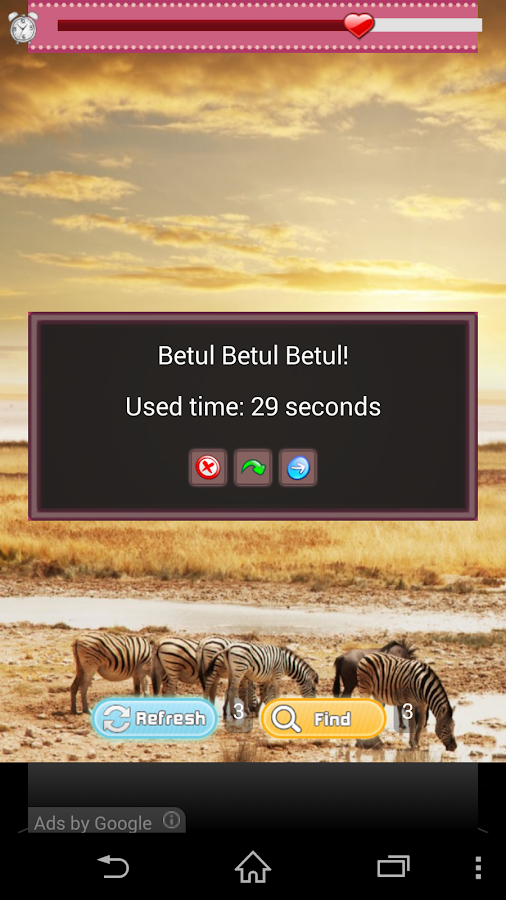 The Zebra Game - Android Apps on Google Play