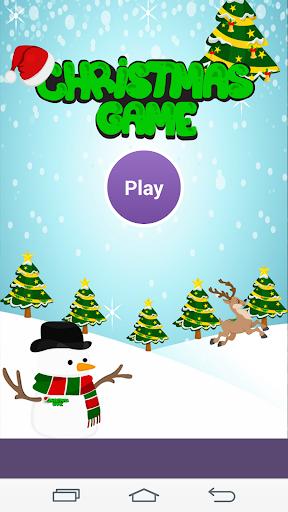 クリスマスゲーム