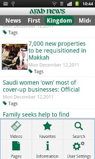 ArabNews (Mobile) - screenshot thumbnail