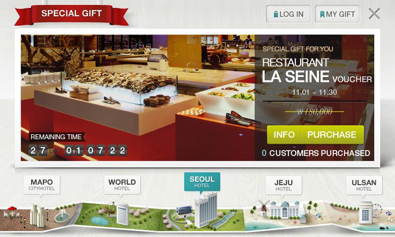 Lotte Hotel - screenshot