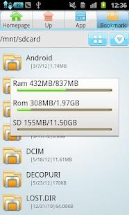 ファイルマネージャー- スクリーンショットのサムネイル