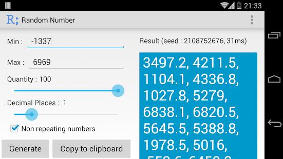Random Number - screenshot thumbnail