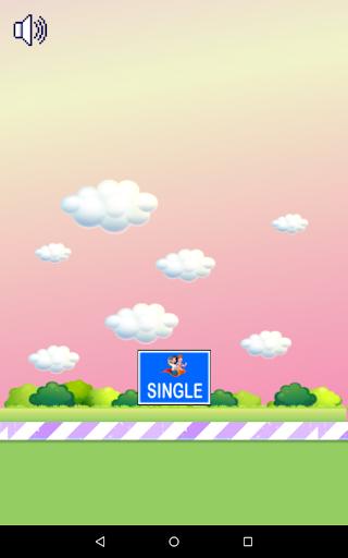 玩角色扮演App|二つのカップルになる免費|APP試玩