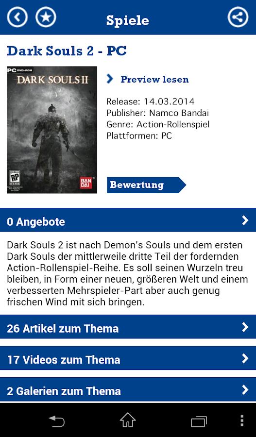 GameStar News - screenshot