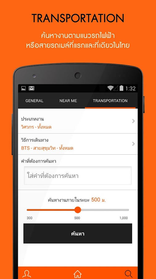 JobThai - Thailand Jobs Search - screenshot