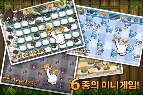 공룡 vs 코코포쿠스 - screenshot