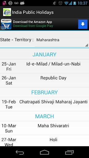 Indian Public Holidays