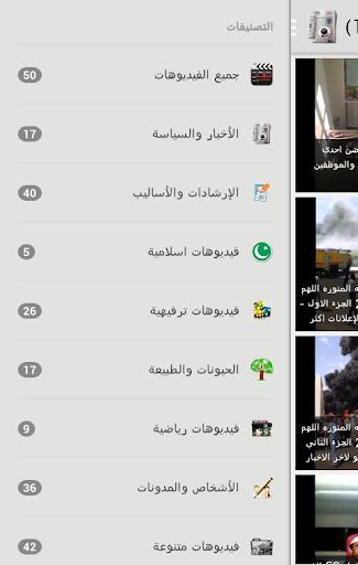 سعودي تيوب فيديوهات سعودية