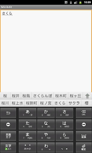 And Bible | AppBrain Android Market