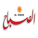 Alsabaah Iraqi newspaper icon
