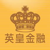 Emperor Financial