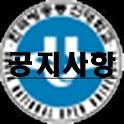 한국 방송통신대학 공지사항 logo