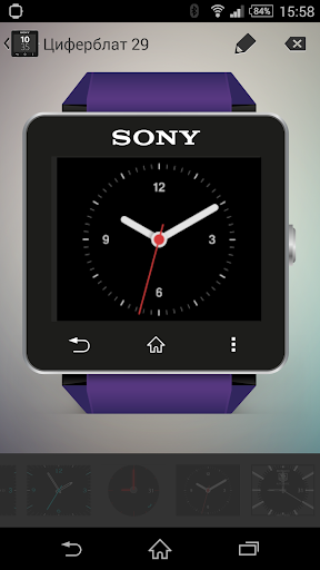 Round analog clock widget