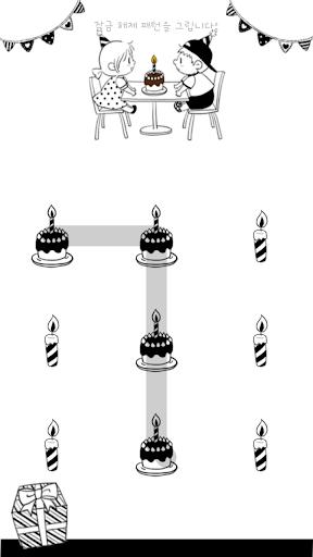 에밀리와제이슨 생일축하해 프로텍터테마 모두의프로텍터