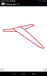 玩教育App|如何繪製:飛船免費|APP試玩