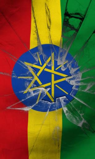 埃塞俄比亞國旗生活壁紙