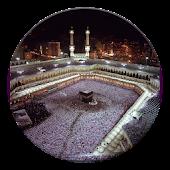 Makkah Photos HD مكة المكرمة