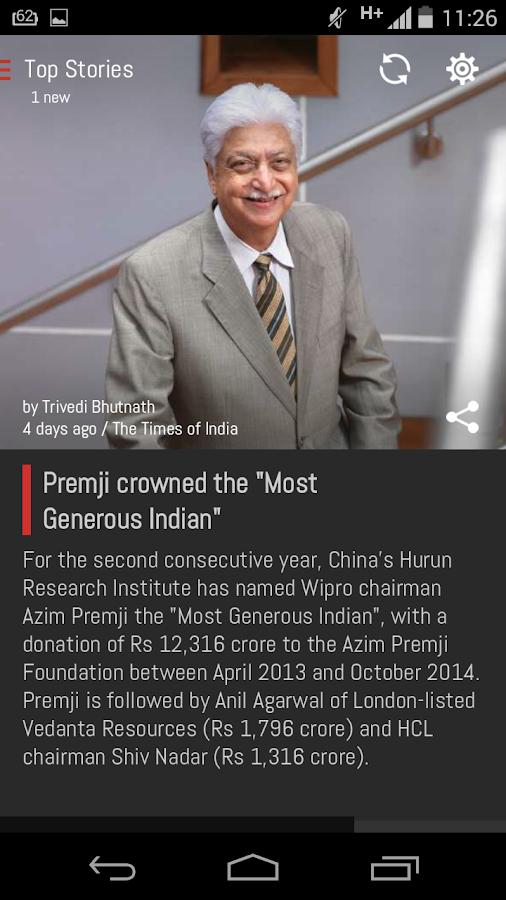 News in Shorts- India News App - screenshot