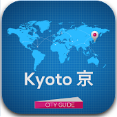 Kyoto Guide, Hotels, Weather