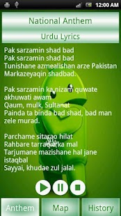 Pakistan National Anthem- screenshot thumbnail