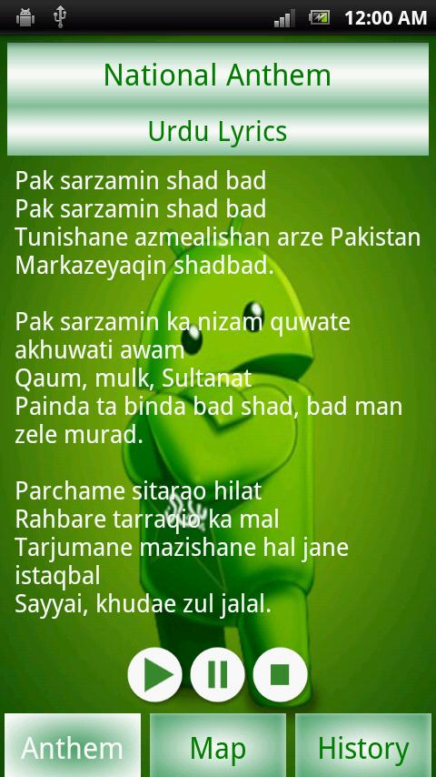 Pakistan National Anthem- screenshot