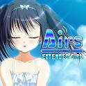 Gゲー版 AirsXG 前編 logo