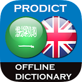 Arabic - English dictionary