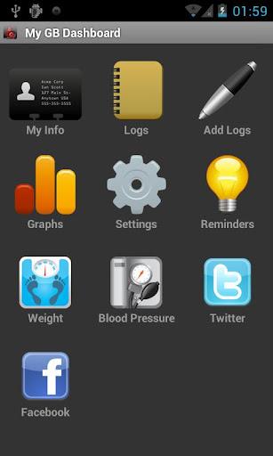Glucose Buddy : Diabetes Log Screenshot