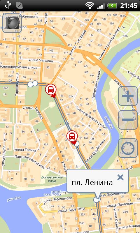 My Route - Omsk - screenshot
