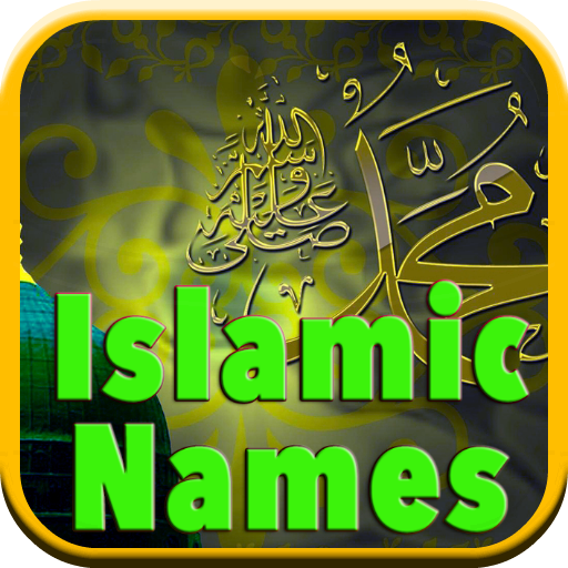 Muslim Names Meaning