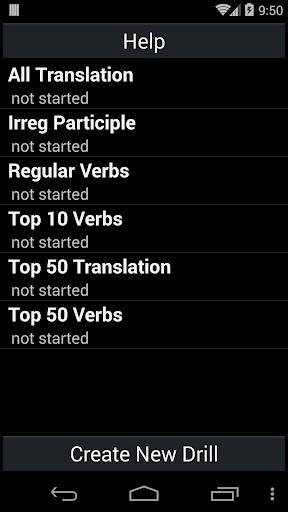 法語動詞練習器