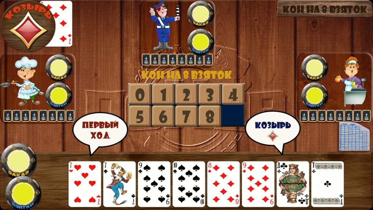 Игра покер на Андроид 3 - YouTube