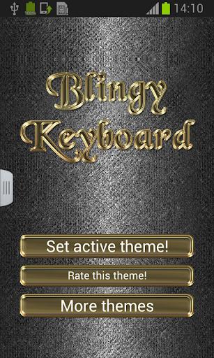 Blingy鍵盤