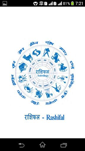 Rashifal Astrology in Hindi