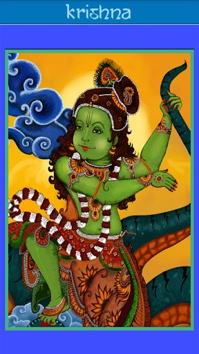 Krishna Aarti Mantra