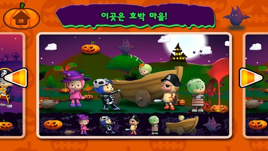 Halloween Sticker Book Lite - screenshot thumbnail