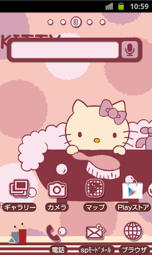 HELLO KITTY Theme110