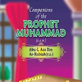 Companions of Prophet story 14