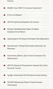 Makedonski Vesti - screenshot thumbnail