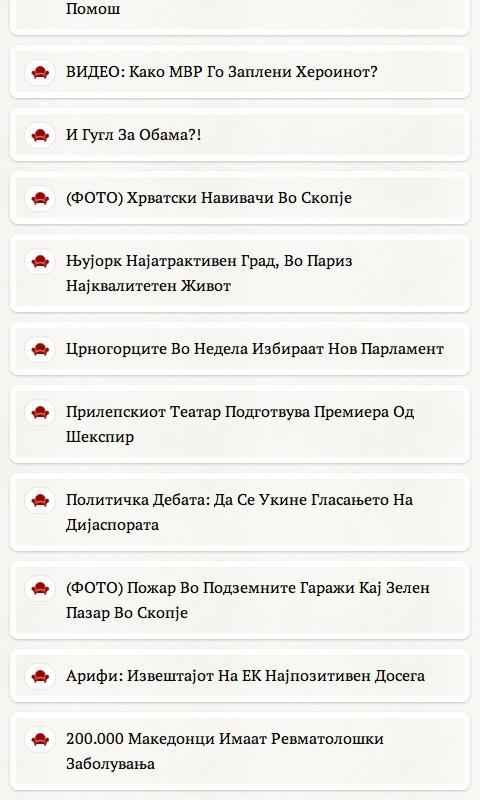 Makedonski Vesti - screenshot