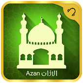 الاذان Azan-اذان بدون انترنت