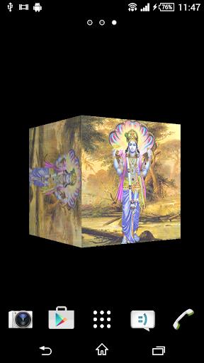 Narayana Cube Live Wallpaper