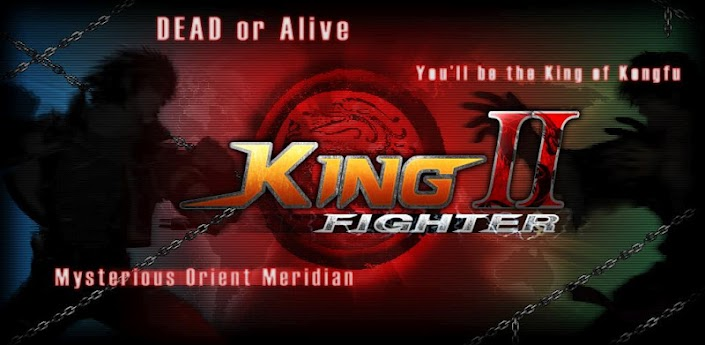 King Fighter Ⅱ(Elite)