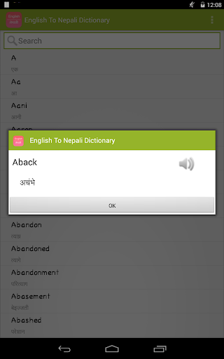 【免費書籍App】English To Nepali Dictionary-APP點子