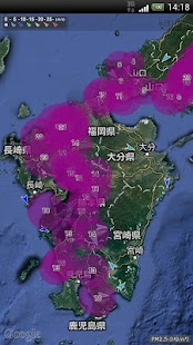 Pollution Maps (Japan)- screenshot thumbnail