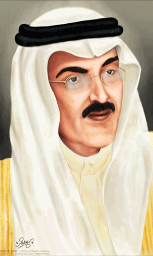 موسوعه الشاعر بدر بن عبدالمحسن