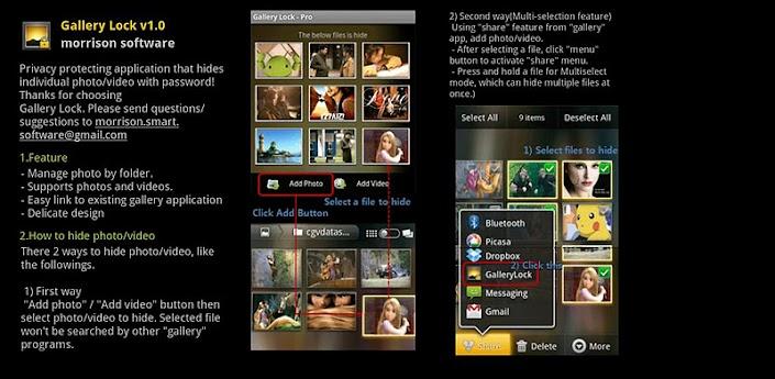 Gallery Lock Pro - поставьте пароль на фото и видео